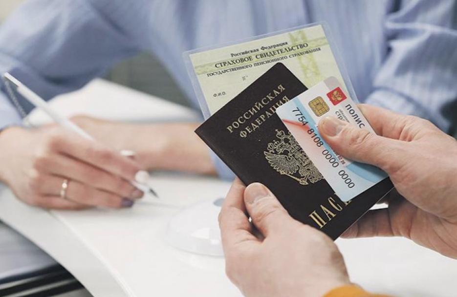 Паспорт, СНИЛС и полис медицинского страхования